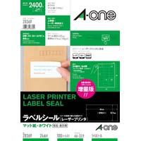 紙ラベル レーザー用 A4 24面四辺余白100枚