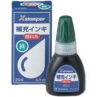 Xスタンパー補充インキ 顔料系 緑 20ml
