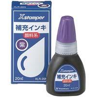 Xスタンパー補充インキ 顔料系 紫 20ml
