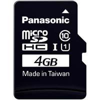 microSDHC/SDXCメモリーカード 高速タイプ