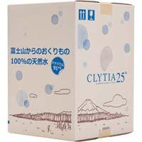 クリティア 12L 2箱