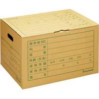 文書保存箱ファイルボックス対応サイズ