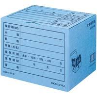 文書保存箱 B4・A4用 ブルー 1個 B4A4-BX-B