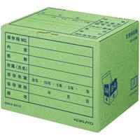 文書保存箱 B4・A4用 グリーン 1個 B4A4-BX-G