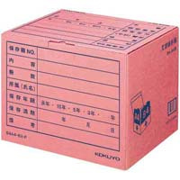 文書保存箱 B4・A4用 ピンク 1個 B4A4-BX-P
