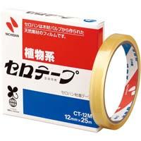セロテープ大巻 幅12mm×長さ25m 20巻