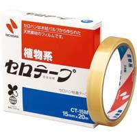 セロテープ大巻 幅15mm×長さ20m 20巻
