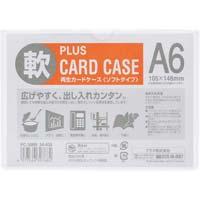 カードケース ソフトタイプ A6 20枚