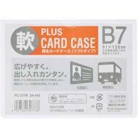 カードケース ソフトタイプ B7 20枚