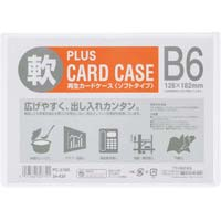 カードケース ソフトタイプ B6 20枚