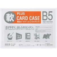カードケース ソフトタイプ B5 20枚
