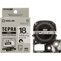 テプラ PROテープ 白 マグネット18mm 黒字 ×5 SJ18S×5