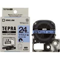 テプラ PROテープ マグネット青色24mm黒文字 SJ24B