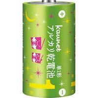 アルカリ乾電池(エコノミータイプ) 単1形10本