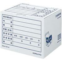 文書保存箱 B4・A4用 ホワイト 1個 B4A4-BX-W