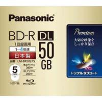 ブルーレイ録画用BD-R DL(2層) 4倍速 50GB 追記型