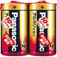 アルカリ乾電池 単2 2本入