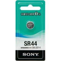 酸化銀ボタン電池 SR44