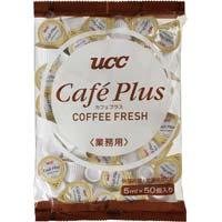 カフェプラス コーヒーフレッシュ