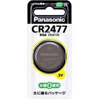 リチウム電池 CR2477