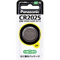 リチウム電池 CR2025