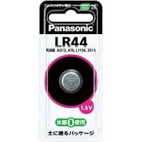 アルカリボタン電池 LR44