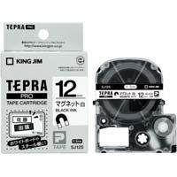 テプラ PROテープ マグネット白色12mm黒文字 SJ12S