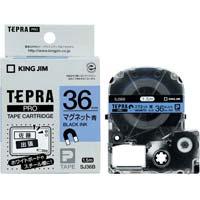 テプラ PROテープ マグネット青色36mm黒文字 SJ36B