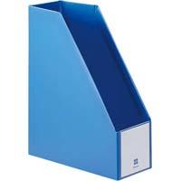 PP製ファイルボックス