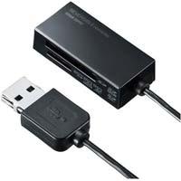 カードリーダー USB2.0 どっちもコネクタ 黒