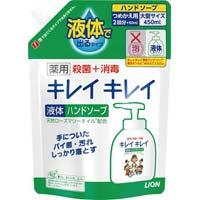 キレイキレイ薬用ハンドソープ 詰替用 450ml