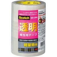 スコッチ(R)透明梱包用テープ 軽量物用