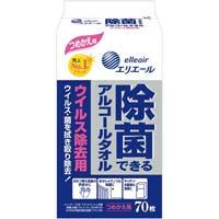 除菌できるアルコールタオルウイルス除去用詰替70枚