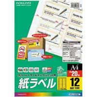 カラーレーザー&インクジェット用 紙ラベル A4