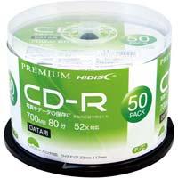 CD-Rデータ用 52倍速 IJ対応 50枚SP