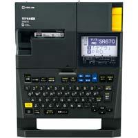 ラベルライター テプラ PRO SR670