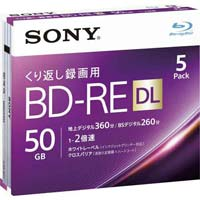 BD-RE(録画用) 50GB 2倍速