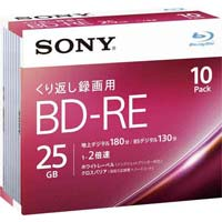 BD-RE(録画用) 2倍速