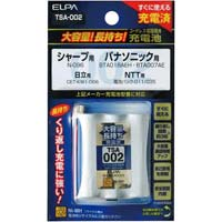 大容量コードレス電話用充電池 TSA-002