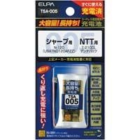 大容量コードレス電話用充電池 TSA-005