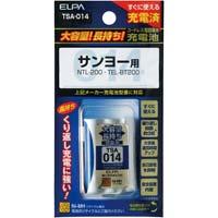 大容量コードレス電話用充電池 TSA-014