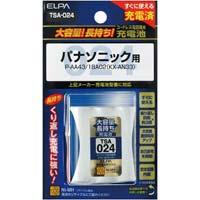 大容量コードレス電話用充電池 TSA-024