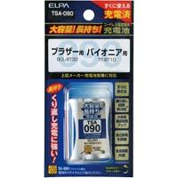 大容量コードレス電話用充電池 TSA-090