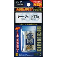 大容量コードレス電話用充電池 TSA-102
