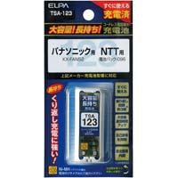 大容量コードレス電話用充電池 TSA-123