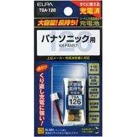 大容量コードレス電話用充電池 TSA-126