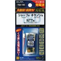 大容量コードレス電話用充電池 TSA-180