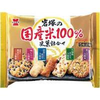 岩塚の国産米100%米菓詰合せ