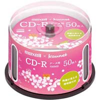 CD-R(データ用) カウネット限定 スピンドルタイプ