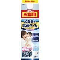 加湿器の除菌タイム 液体 1000ml 無香